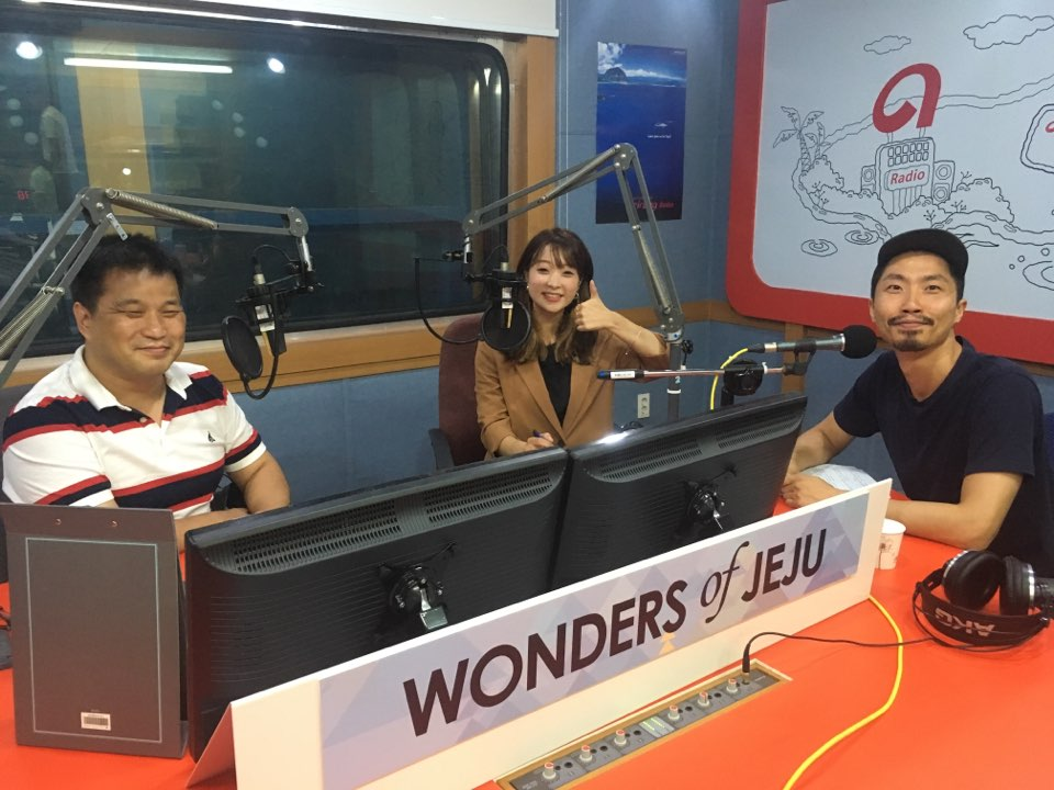 Wonders Of Jeju Special with Lindsey & Hong sang pyo