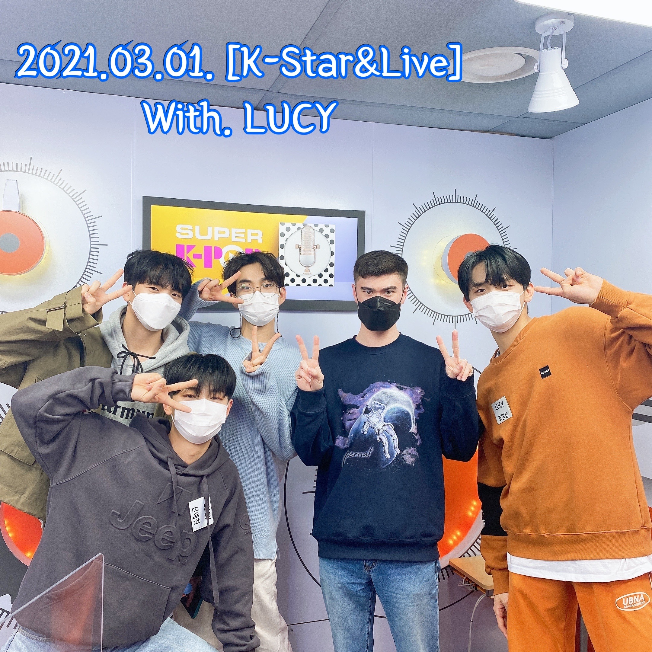 K-star & Live : LUCY