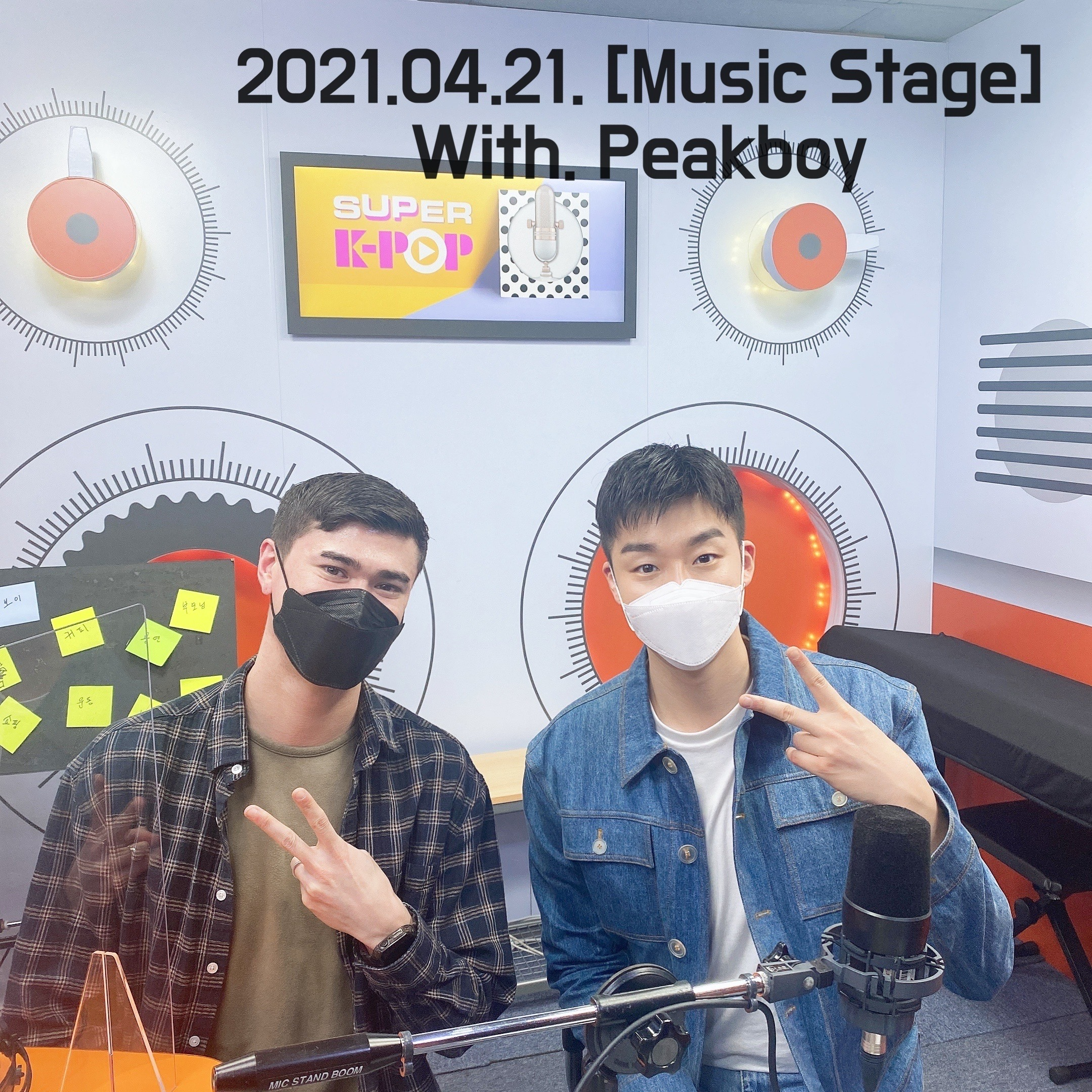 MUSIC STAGE : Peakboy