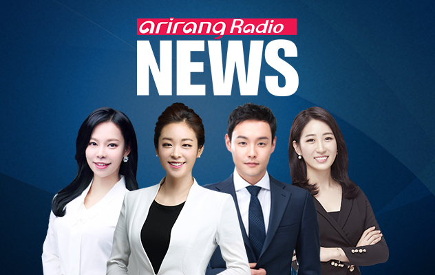 Arirang Radio News