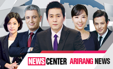 Arirang News