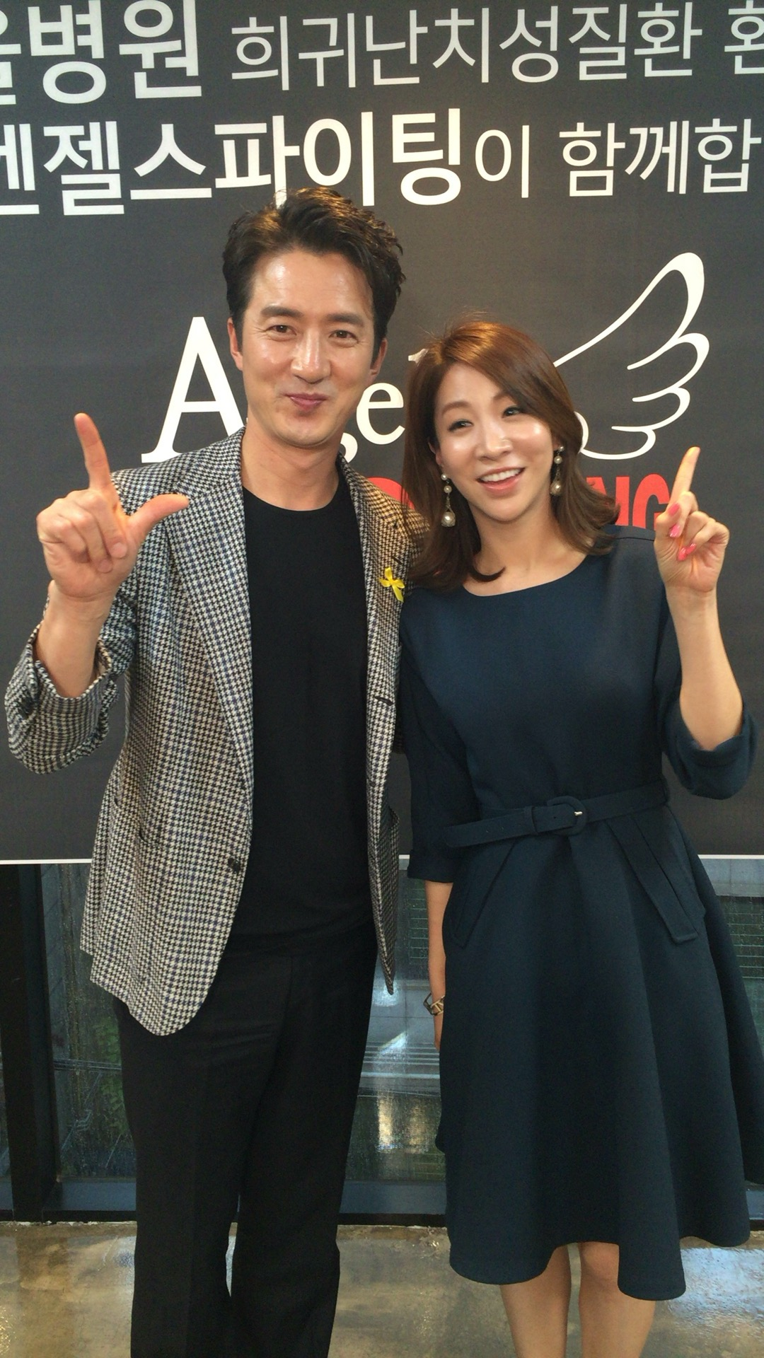 Actor Jung Jun-ho on Exclusive Date