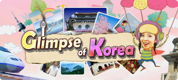 Glimpse of Korea