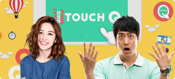 Touch Q