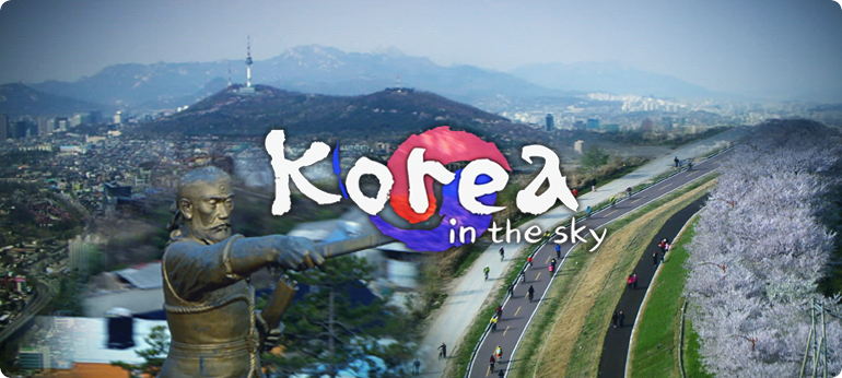 Korea in  the sky