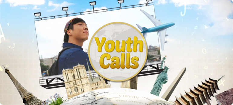 Youth Calls