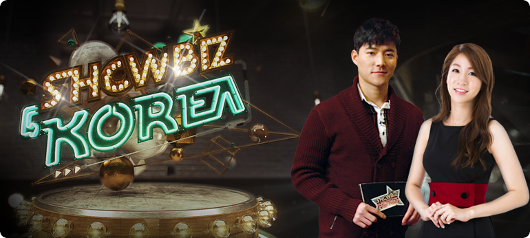 Program : Showbiz Korea