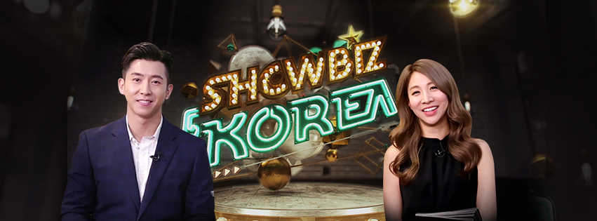 Showbiz Korea