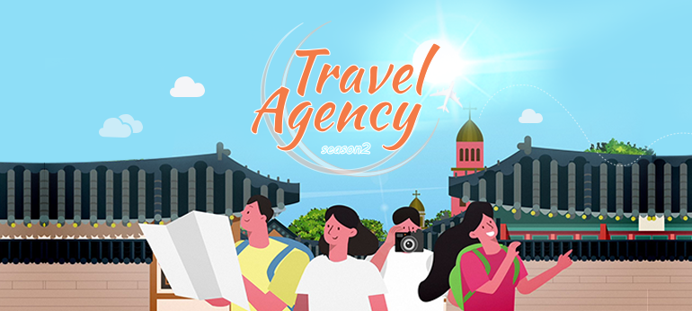 Travel Agency 2