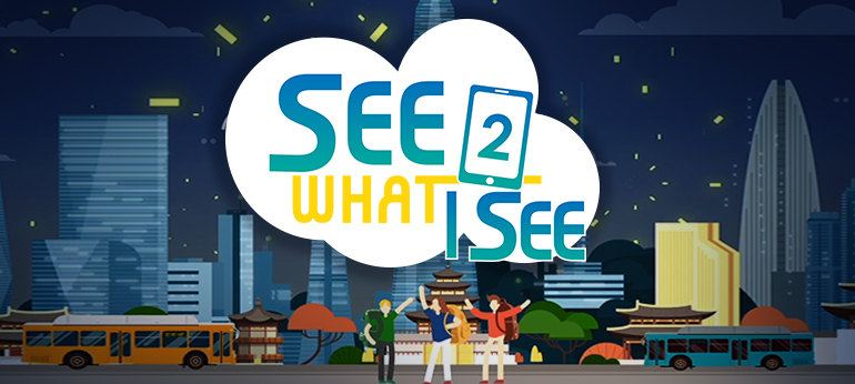 See What I See 2