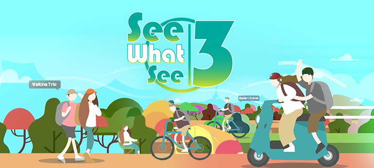 See What I See 3