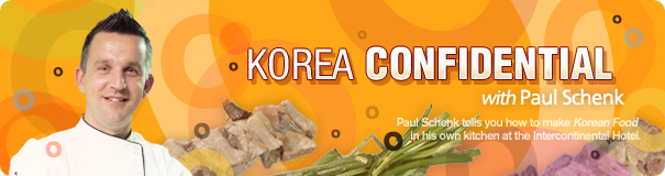 Program : About Korea Confidential
