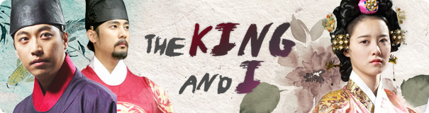 Program : About The King and I