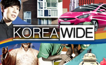 Korea Wide