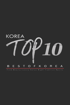 Korea Top 10