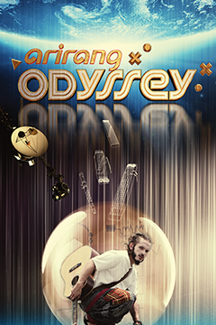 Ep.6 Arirang Odyssey: The Story