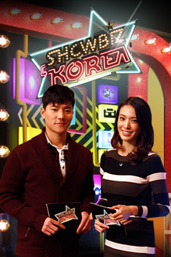 Showbiz Korea Ep.1554
