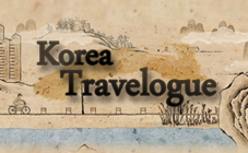 Korea Travelogue