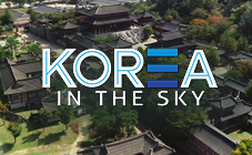 Korea in the Sky 2