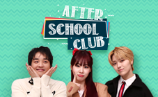 After School Club