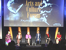 [Arts and Culture Forum] International trends in dance and the future of Korean dance