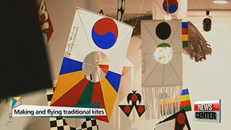 Making and flying traditional kites