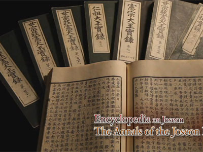 The Grand Heritage Ep4C1 The Annals of the Joseon Dynasty