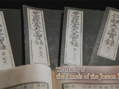 The Grand Heritage Ep5C1 The making of the Annals of the Joseon Dynasty