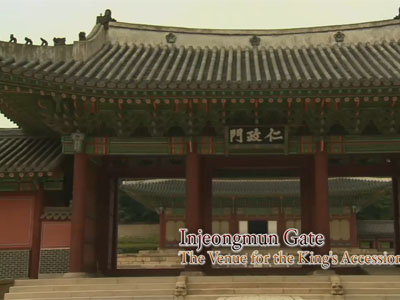 The Grand Heritage Ep6C1 Injeongmun Gate
