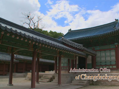 The Grand Heritage Ep6C2 Administration Office of Changdeokgung Palace