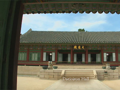 The Grand Heritage Ep7 King Jeongjo and Changdeokgung Palace