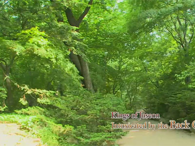 The Grand Heritage Ep8C1 Kings of Joseon intoxicated by the back gardens
