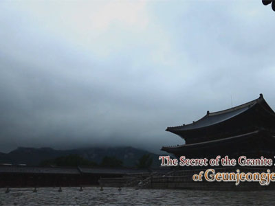 The Grand Heritage Ep11C2 The secret of the Granite Blocks of Geunjeongjeon Hall