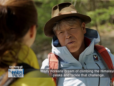 The INNERview Ep155 Um Hong-gil, a mountaineer who successfully reached the summits of 16 peaks in the Himalayas