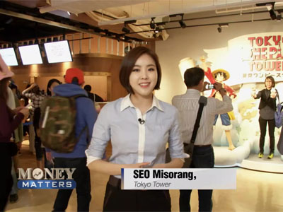 Money Matters Ep6C2 Korea's animation characters taking on the world
