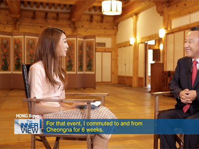 The INNERview Ep160 Hong Il-pyo, a National Assemblyman who has become a voice for minorities