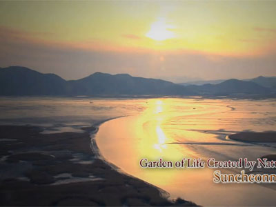 The Grand Heritage Ep22C1 Suncheonman Bay