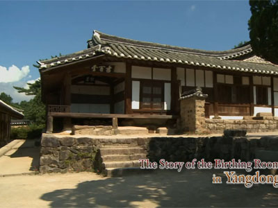 The Grand Heritage Ep22C2 The story of the Birthing Room in Yangdong Village