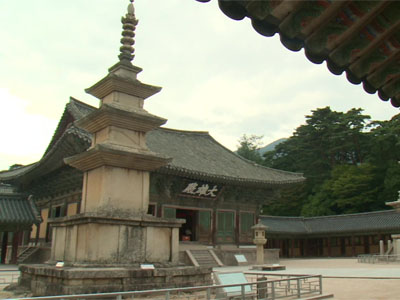 The Grand Heritage Ep26