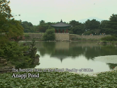 The Grand Heritage Ep27C1 Anapji Pond