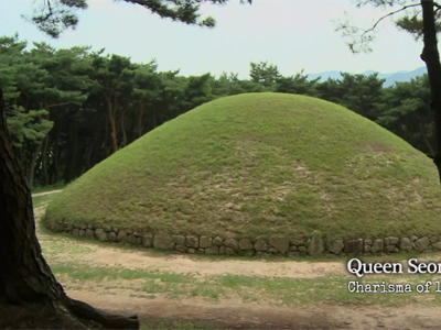 The Grand Heritage Ep27C2 Royal Tomb of Queen Seondeok