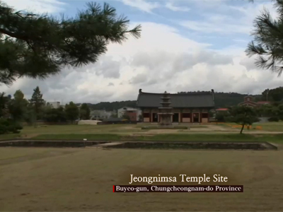 The Grand Heritage Ep29C1 Buyeo
