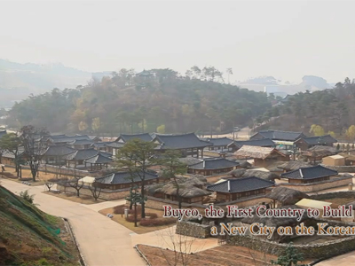 The Grand Heritage Ep29C2 Buyeo, is the old name of Baekje that still exists in Sabi