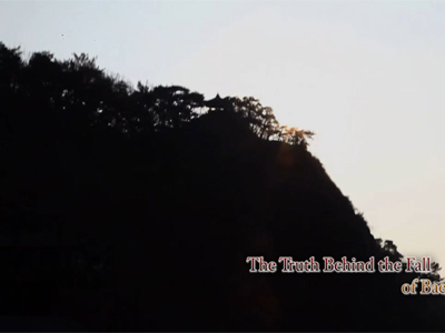 The Grand Heritage Ep30C2 The Truth Behind the Fall of Baekje