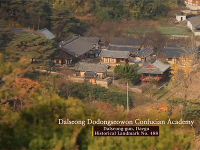 The Grand Heritage Ep31C1 The Dodongseowon academy