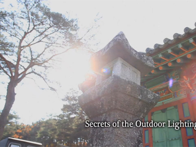 The Grand Heritage Ep31C2 Dalseong Dodongseowon academy