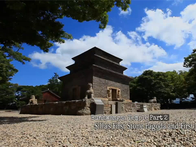 The Grand Heritage Ep49C2 At the temple is the bell with the oldest history  ...
