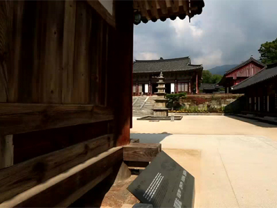 The Grand Heritage Ep53C1 Hwaeomsa Temple