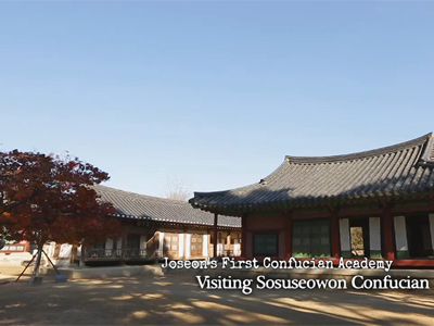The Grand Heritage Ep59C1 Sosuseowon Confucian Academy