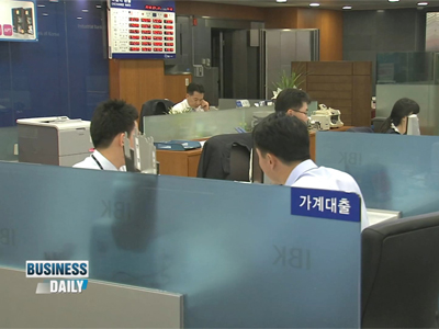 Business Daily Ep102